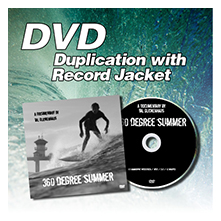dvd-duplication-with-record-jacket.jpg